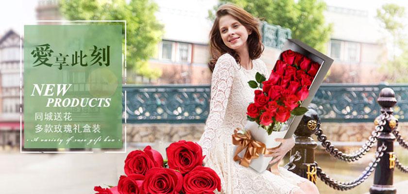 同城送花玫瑰禮盒