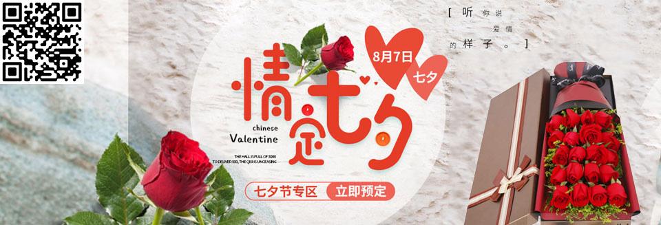 送女朋友33朵玫瑰花