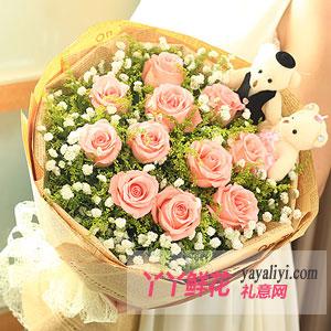 爱的天使-11朵粉玫瑰2小熊