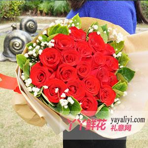 只因喜歡你-鮮花網站19朵紅玫瑰