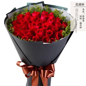 愛滿懷-33朵紅玫瑰同城速遞