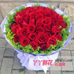 愛你寶貝-33朵紅玫瑰鮮花預定