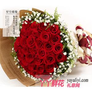 内心的依恋 - 33朵红玫瑰同城花店送花