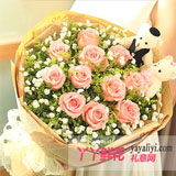 11朵粉玫瑰2小熊