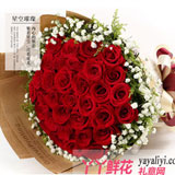 33朵红玫瑰同城花店送花
