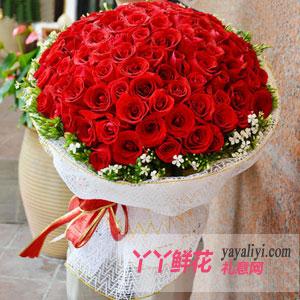 鲜花99枝超级红玫瑰