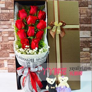 鮮花11朵紅玫瑰2小熊方形禮盒