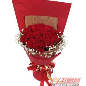 16朵紅玫瑰預訂