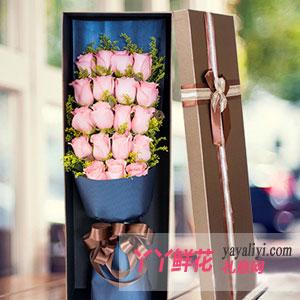 香吻-鲜花19朵粉色玫瑰礼盒生日送花