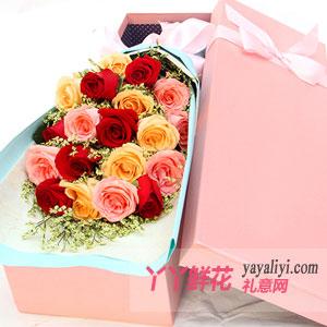 鲜花19混色玫瑰礼盒预订