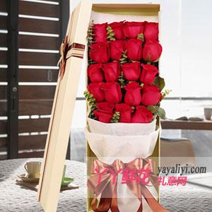 一生就愛你一個-鮮花19朵紅玫瑰禮盒