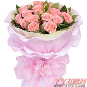 浪漫爱情诗-鲜花19枝粉玫瑰预订