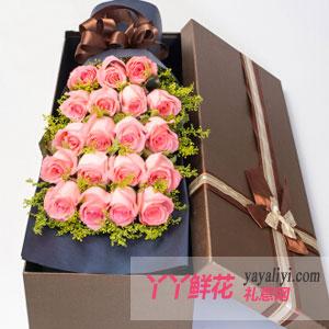 儀隴縣19枝粉紅玫瑰高檔禮盒