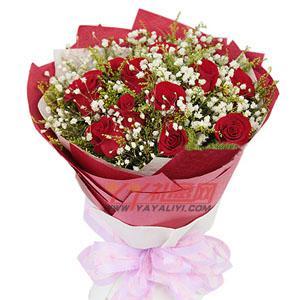 11枝红玫瑰免费送花