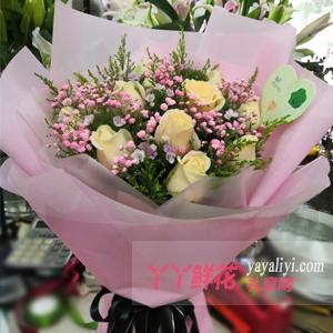 鮮花11朵香檳玫瑰粉色滿天星