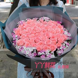 愛在星空下-鮮花66枝粉玫瑰網上訂花