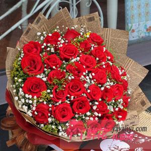 墜入愛河-鮮花速遞33枝紅玫瑰預訂