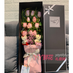 11朵粉玫瑰礼盒2小熊搭配粉色满天星
