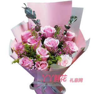 11朵粉色玫瑰粉色满天星尤加利叶