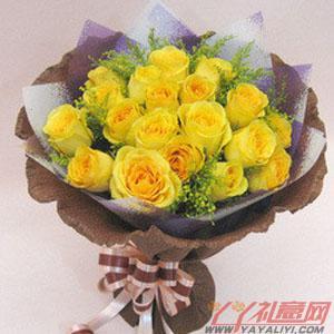 鮮花網站18朵黃玫瑰