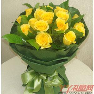 鮮花網站訂花15朵黃玫瑰
