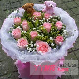 幸福女主角-11枝粉玫瑰2小熊
