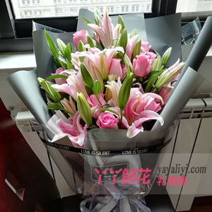 19朵粉百合混搭9朵粉玫瑰