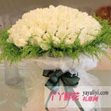 鮮花99朵白玫瑰情人節鮮花