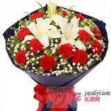 鮮花19朵紅色康乃馨3朵百合