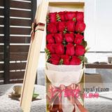 鮮花19朵紅玫瑰禮盒