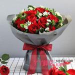 鲜花19枝红玫瑰配相思梅栀子叶