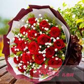 鲜花19枝红玫瑰送花