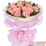 鲜花19枝粉玫瑰预订