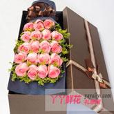 鮮花19枝粉紅玫瑰高檔禮盒異地送花