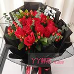 鮮花19枝紅玫瑰5寸小熊在線預訂