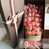 送老婆33枝粉玫瑰高檔禮盒
