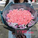 鲜花66枝粉玫瑰网上订花