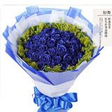 33朵藍色妖姬同城送花