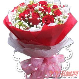 相伴永远-特价鲜花11枝红玫瑰
