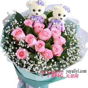 生日送11朵粉玫瑰2小熊鲜花预订