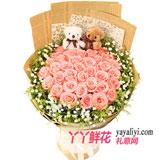 鲜花33朵粉玫瑰2小熊预订