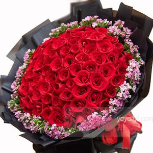 今生今世相伴-99朵紅玫瑰搭配相思梅