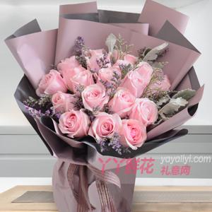 19朵粉玫瑰搭配情人草銀葉菊