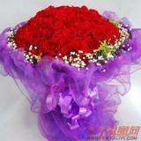 網上訂花99支紅玫瑰