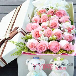 今生有你-网上花店19朵粉玫瑰2小熊礼盒