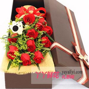 爱你-鲜花速递11枝红玫瑰1只小熊