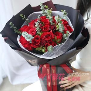19朵红玫瑰尤加利叶黑色...