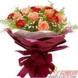 鲜花店9枝康乃馨12枝粉色玫瑰