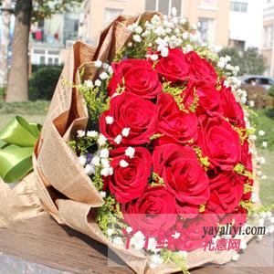鮮花快遞19朵紅玫瑰