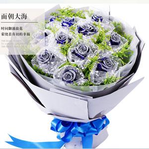 面朝大海-鮮花速遞19枝藍玫瑰